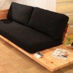 4 der besten Sofamodelle für kleine Wohnzimmer – #besten #der #für #kleine #So… - https://hangiulkeninmali.com/dekor