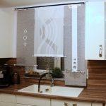 Curtains modern - Gardinen ideen
