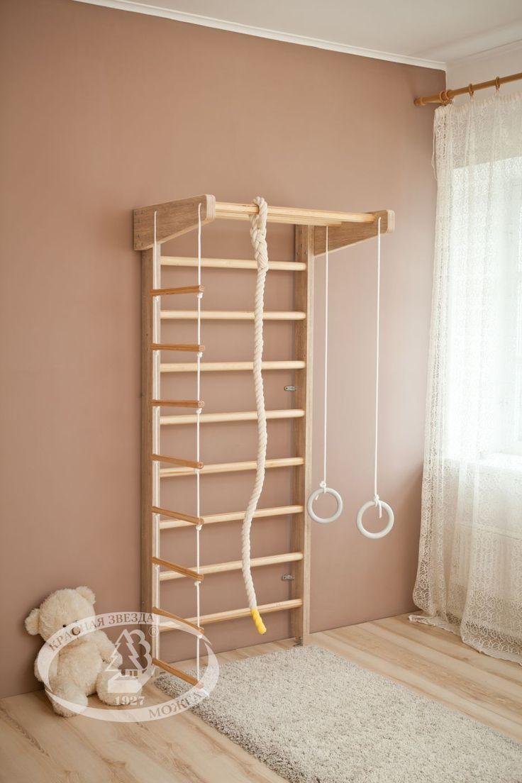 Fantastische Do it Yourself-Raumdekorationskonzepte für Kinder, die sie lieben werden. Hinzufügen – https://pickndecor.com/interior