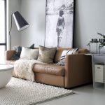 Innovative Braun Leder Sofa Ideen Leder Sofas Auf Pinterest Tan Sofa Tan Couch #… - https://bingefashion.com/haus