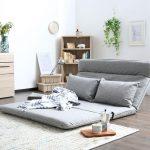 Modern Japanese Style Floor Futon