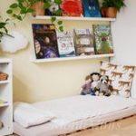 Sein Montessori Kinderzimmer mit 35 Jahren#BeautyBlog #MakeupOfTheDay #MakeupByM...