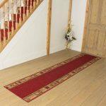 Three Posts Barberton Looped/Hooked Red Hallway Runner Rug | Wayfair.co.uk